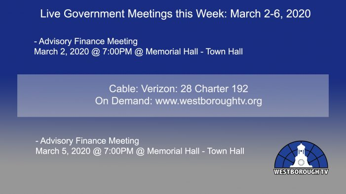 Government Meetings This Week in Westborough: March 2-6, 2020